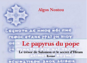 papyrus-du-pope-C